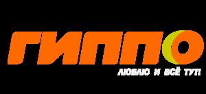 logo-Hippo